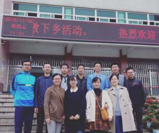 三明二中组织骨干教师前往明溪一中开展送教交流活动