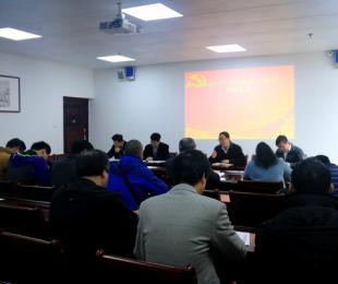 我校组织学习新修订的《中国共产党纪律处分条例》
