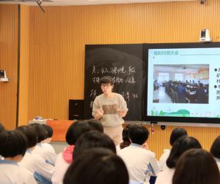 2019年省级教学开放周政治学科在大红鹰彩票网址举行